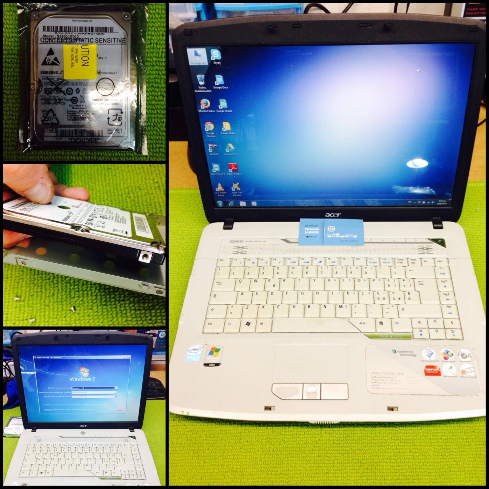 7095105d1ed Αλλαγή σκληρού δίσκου σε Laptop Acer
