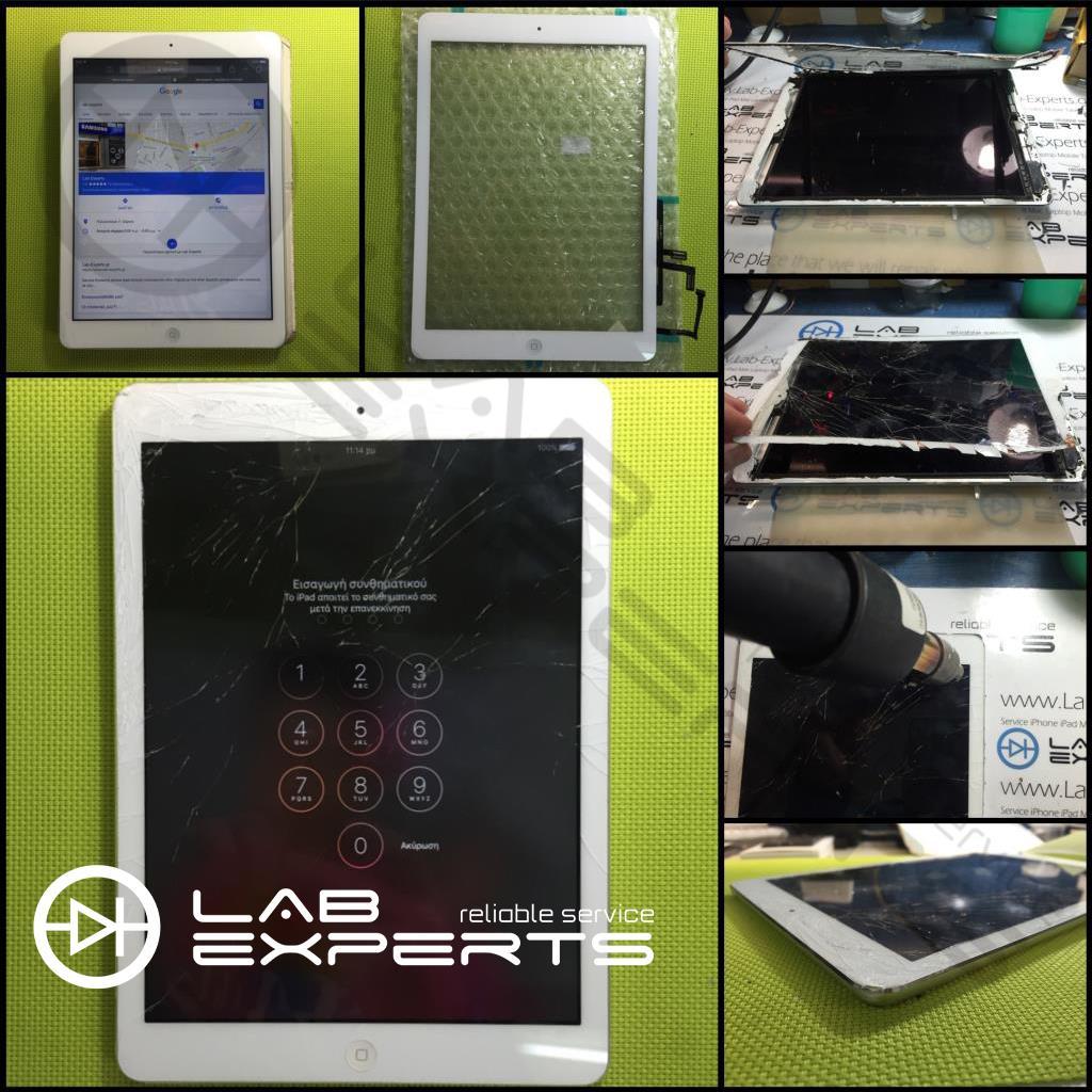 Αντικατάσταση οθόνης σε iPad Air από Κατερίνη