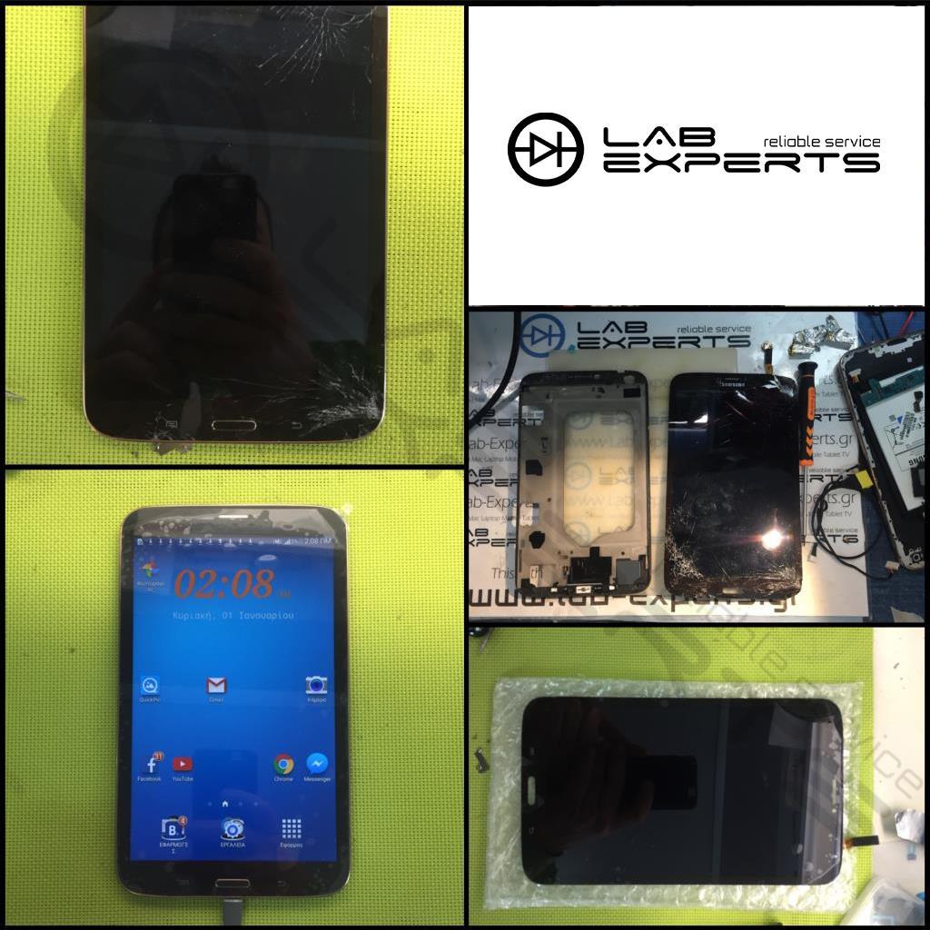 Επισκευή οθόνης σε Tablet SAMSUNG SM-T311