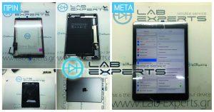 Επισκευή σπασμένου Digitizer σε Apple iPad Air