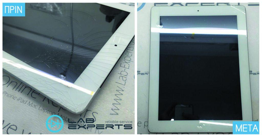 Αλλαγή σπασμένης οθόνης σε iPad 3