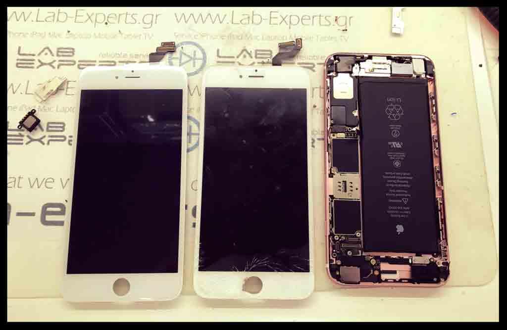 Επισκευή σπασμένης οθόνης σε iPhone 6s Plus
