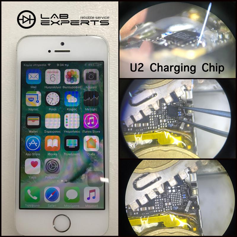 Δεν φορτίζει Δεν ανάβει iPhone 5s - Αλλαγή U2 Chip