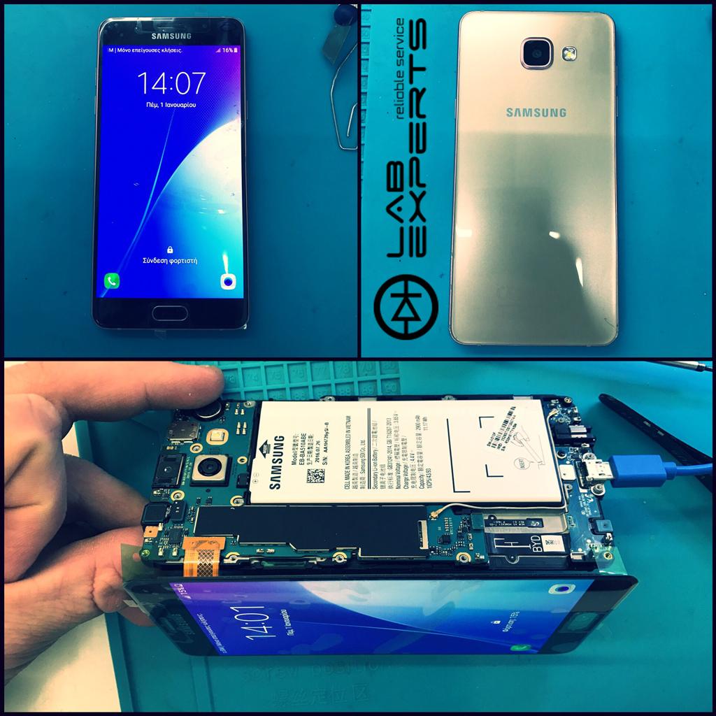 Επισκευή-σπασμένης-οθόνης-σε-Samsung-A5-2016