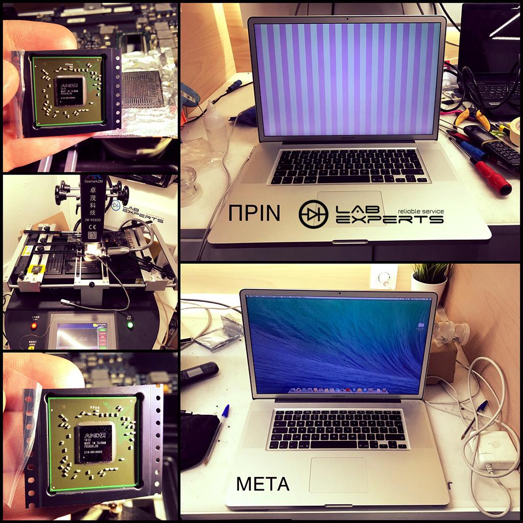 Πρόβλημα με εικόνα σε Mac A1297? Το επισκευάζουμε!