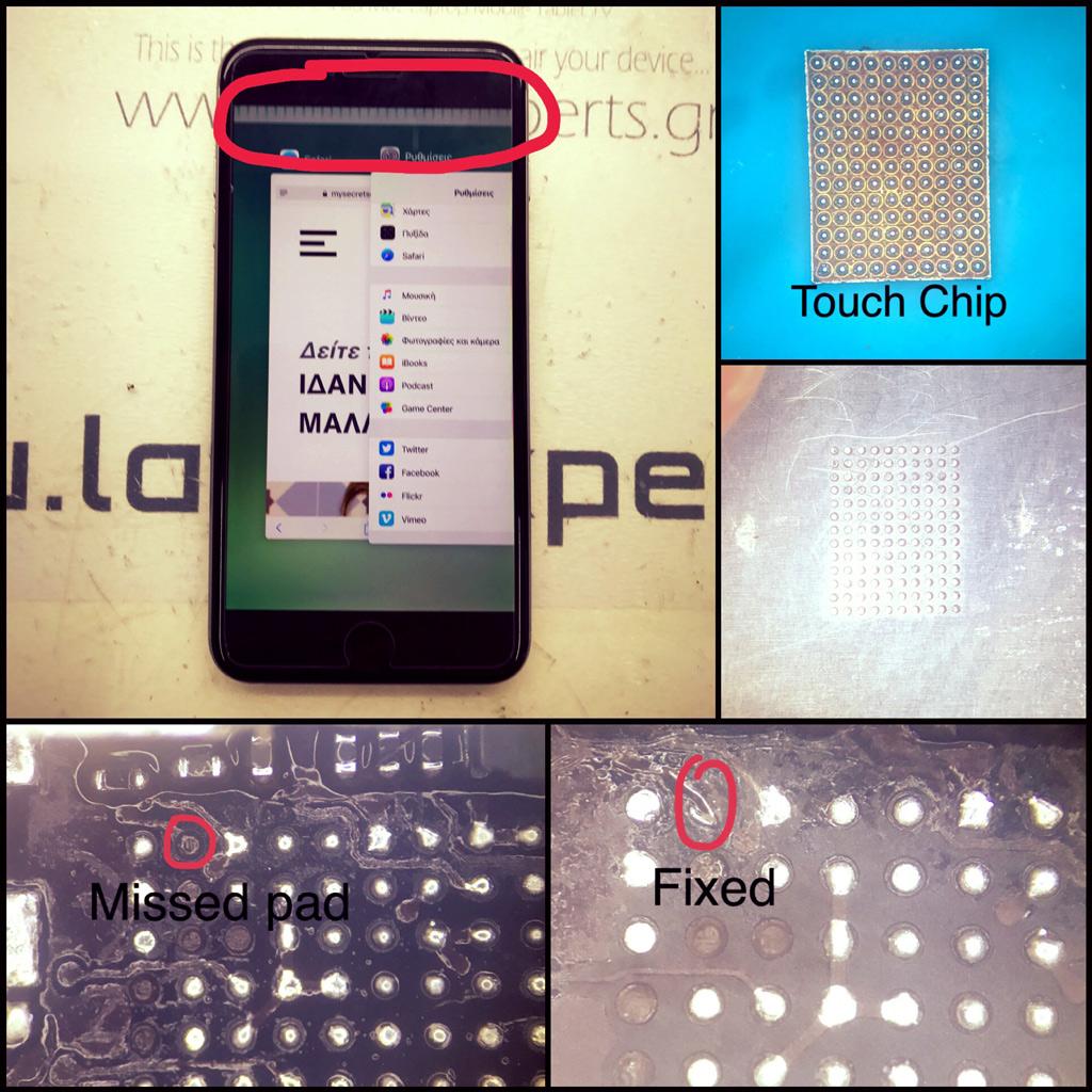 Αλλαγή Touch Chip σε iPhone 6 Plus!