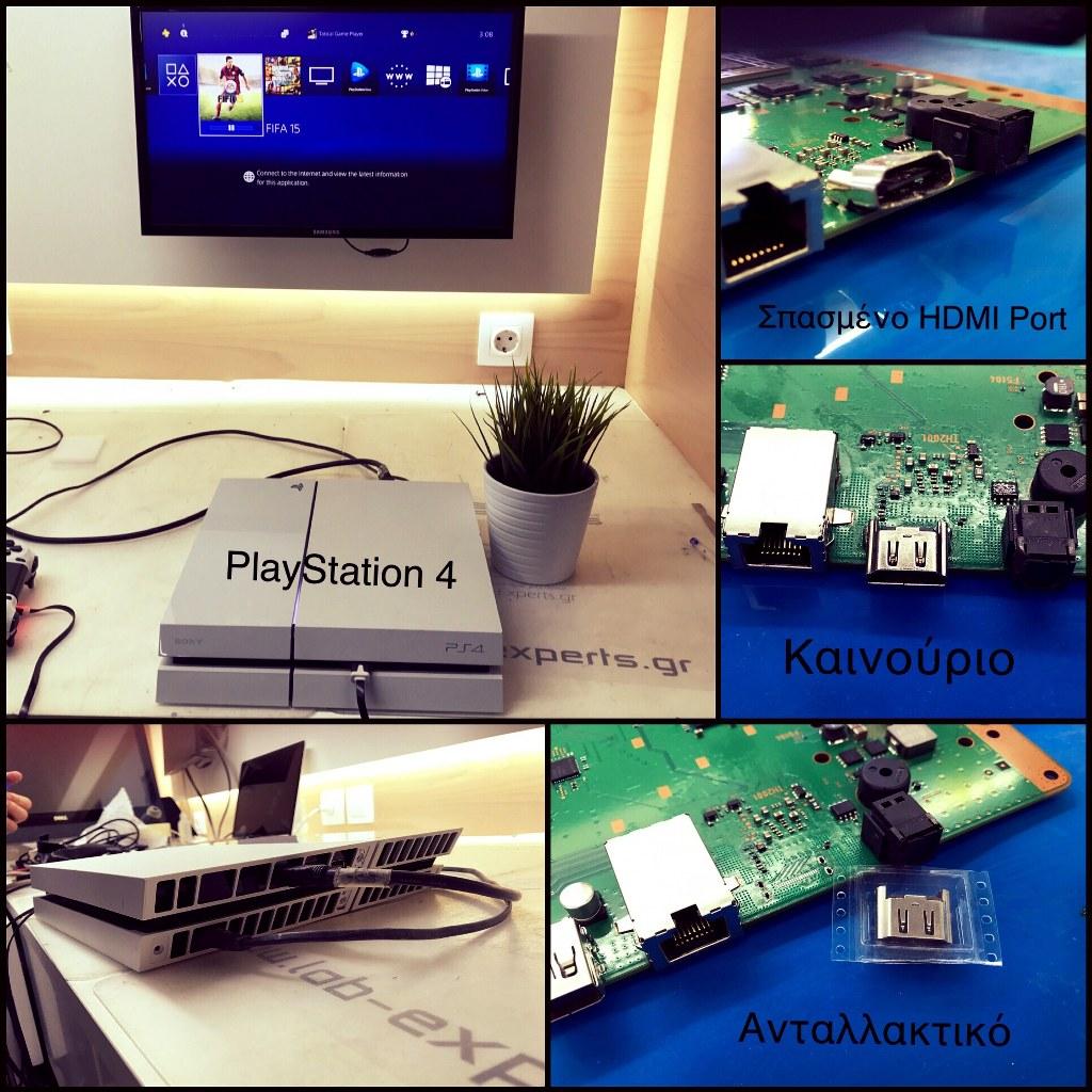 Επισκευή σπασμένου HDMI Port σε PlayStation 4