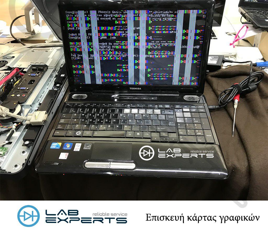 Μοντέλα υπολογιστών με πρόβλημα στην κάρτα γραφικών