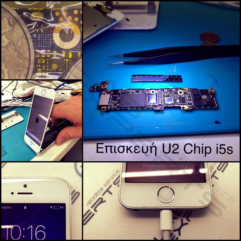 Ξεφορτίζεται πολύ γρήγορα η μπαταρία? Επισκευή U2 σε iPhone 5s