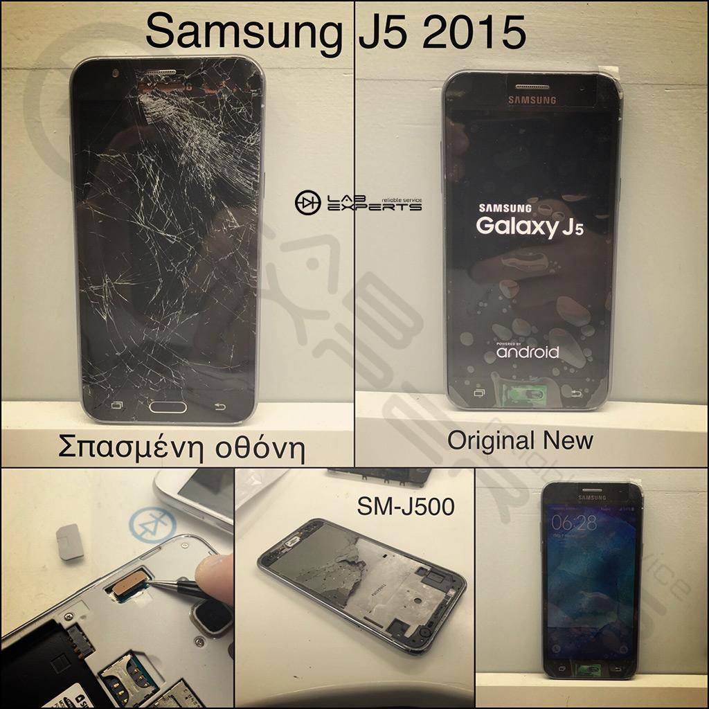 Αλλαγή σπασμένης οθόνης σε Samsung J5 2015 SM-J500F