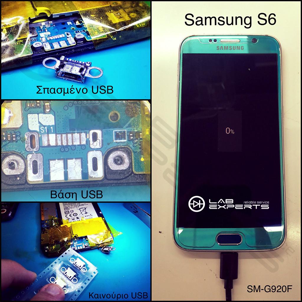 Αντικατάσταση βύσματος φόρτισης USB σε Samsung S6