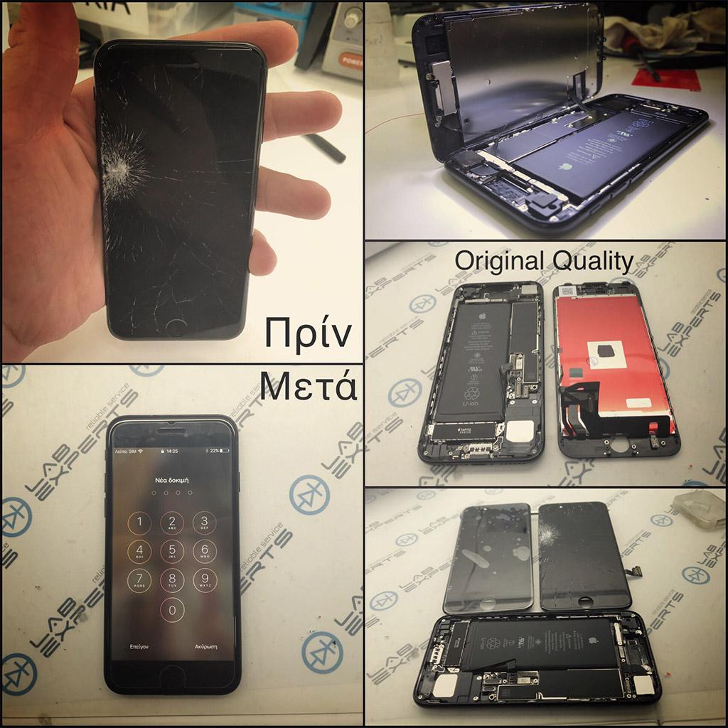 Αντικατάσταση σπασμένης οθόνης σε iPhone 7