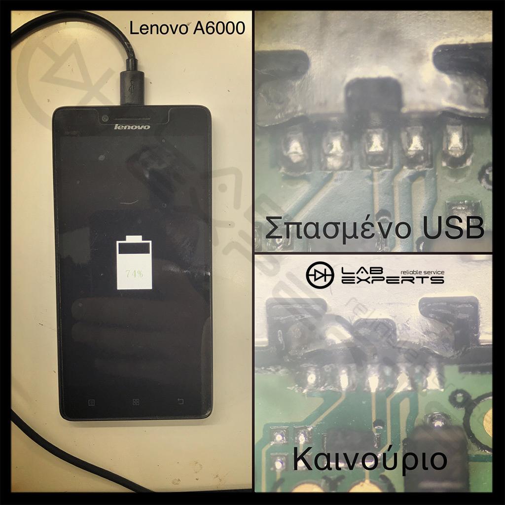 Επισκευή κινητού Lenovo A6000 με πρόβλημα στη φόρτιση