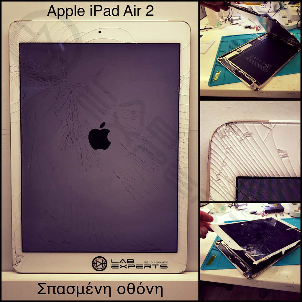 Επισκευή σπασμένης οθόνης σε iPad Air 2 A1566
