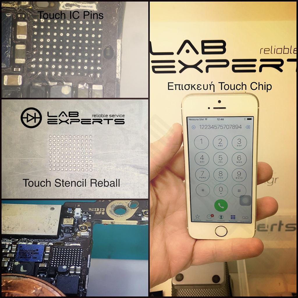 Δεν έχει αφή?Επισκευή Touch Chip σε iPhone 5s