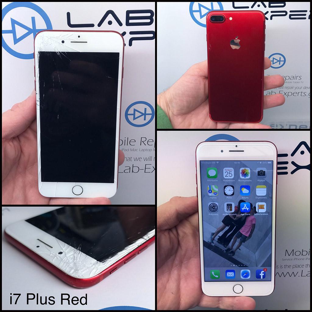 Αλλαγή οθόνης σε iPhone 7 Plus Red