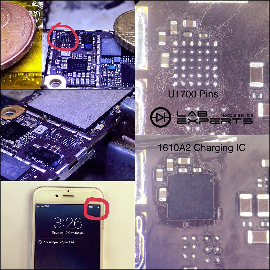 Δεν ανάβει το iPhone 6 - Επισκευή Chip Φόρτισης