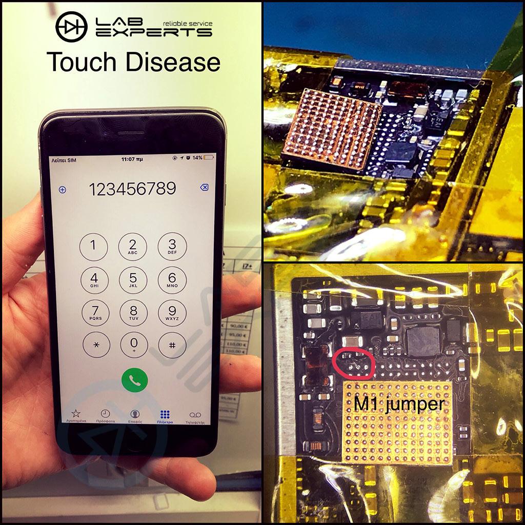 Επισκευή αφής σε iPhone 6 Plus