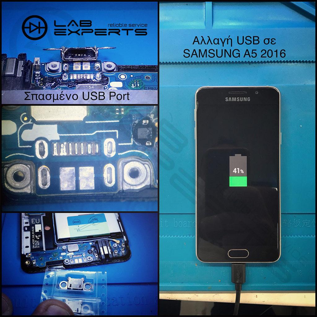 Αλλαγή βύσματος τροφοδοσίας USB σε A5 2016 SM-A510F