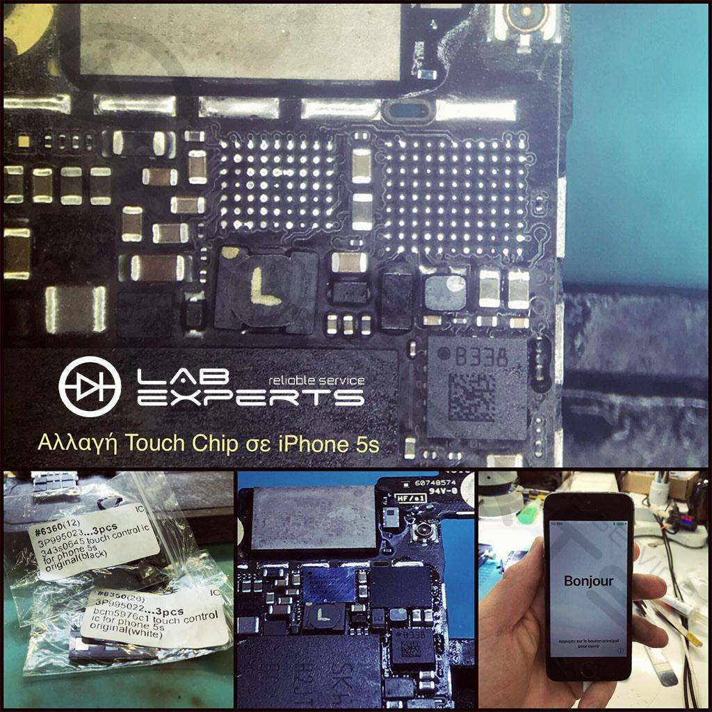 Επισκευή αφής σε iPhone 5s