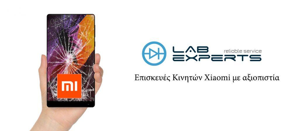 service-xiaomi-επισκευη-επισκευες-repair-fix-επισκευή-χιαομι-λαρισα-βολος-τρικαλα-καρδιτσα-φαρσαλα-κατερινη-λαμια