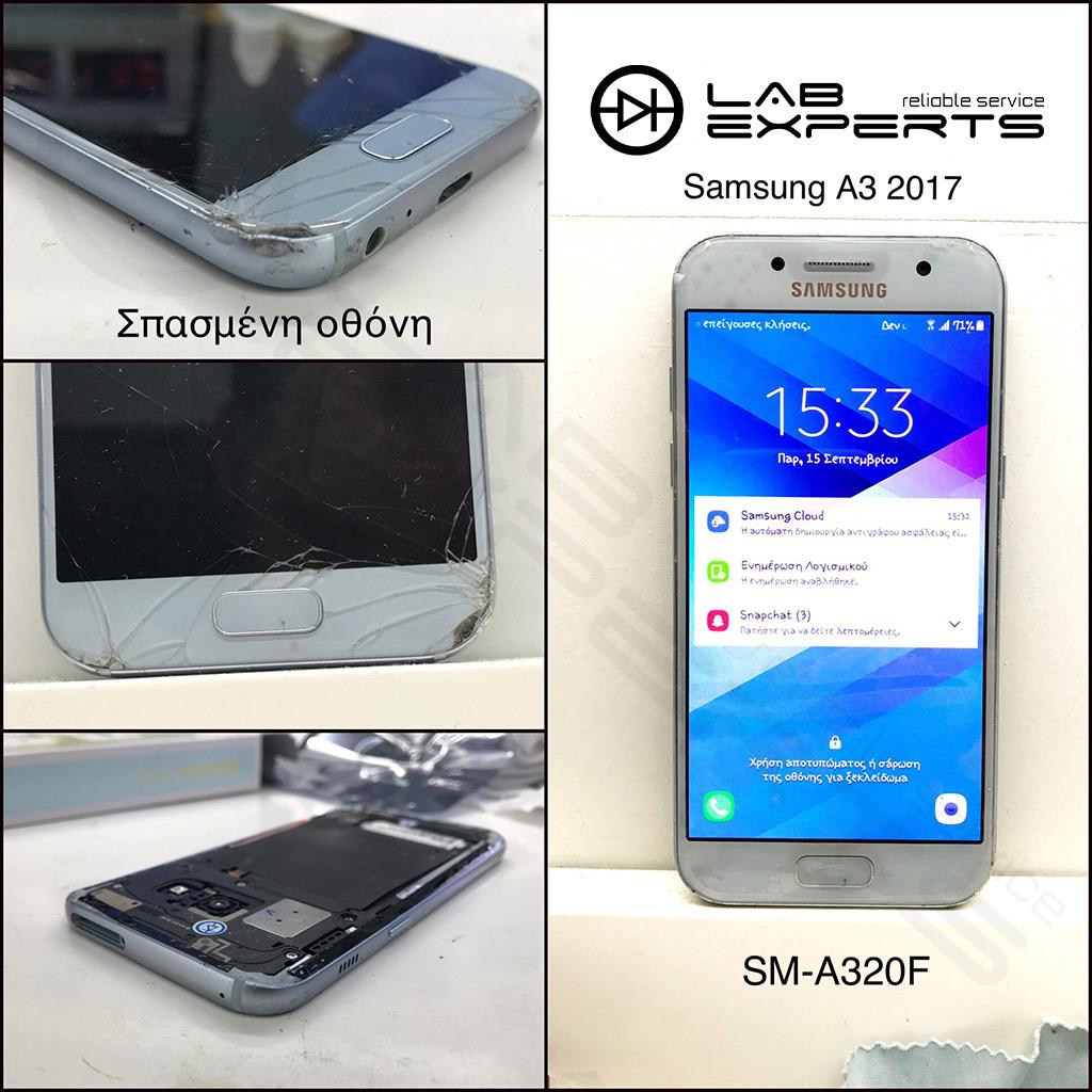 Αλλαγή σπασμένης οθόνης σε Samsung A3 2017 A320F