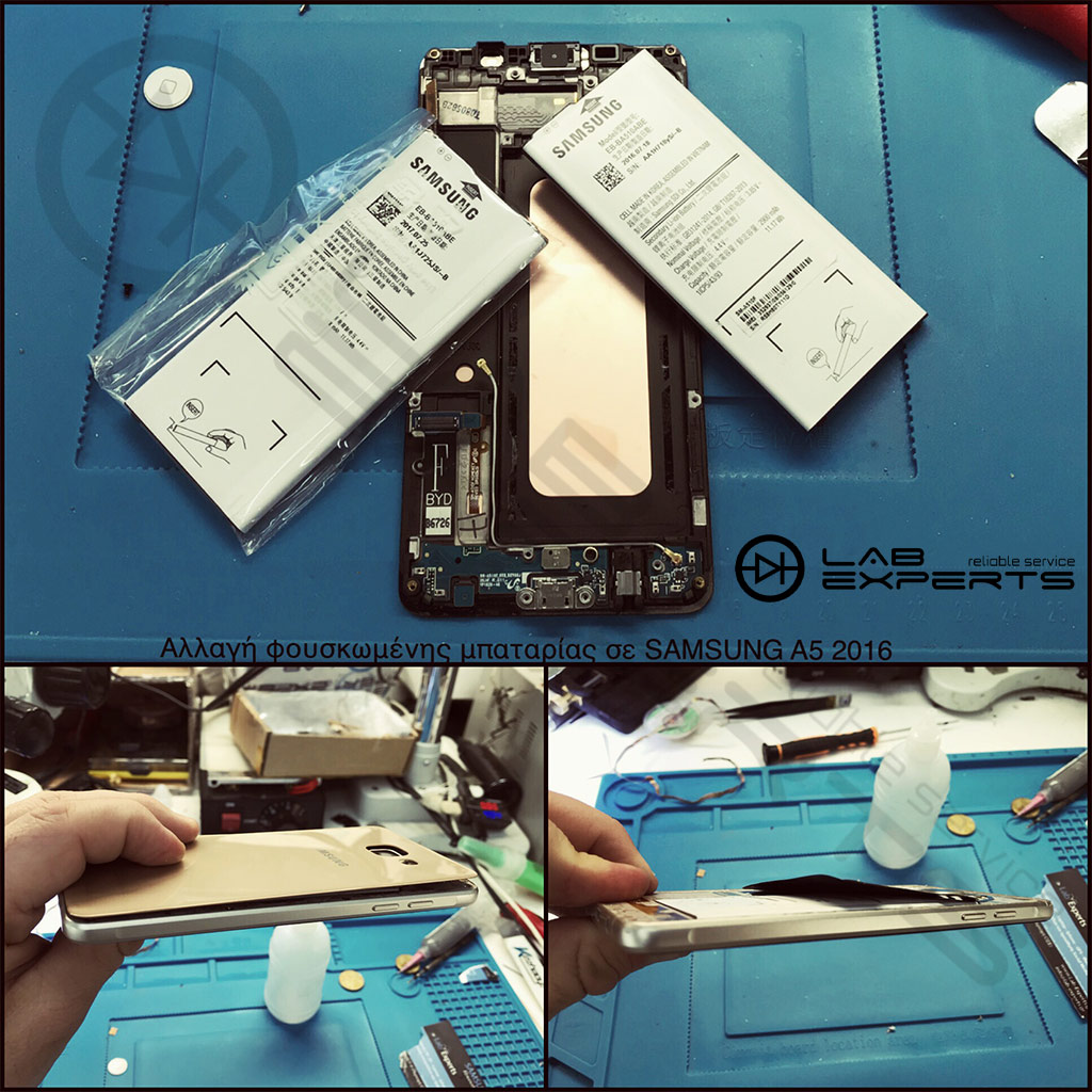 Αντικατάσταση μπαταρίας σε Samsung A5 2016 A510F