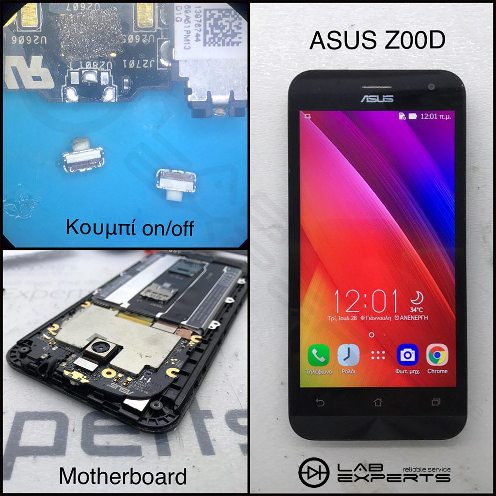 Επισκευή on off κουμπί σε ASUS Z00D