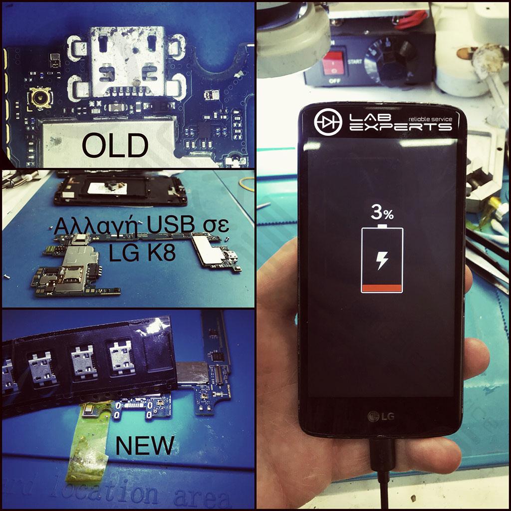 Αλλαγή βύσματος φόρτισης USB σε LG K8