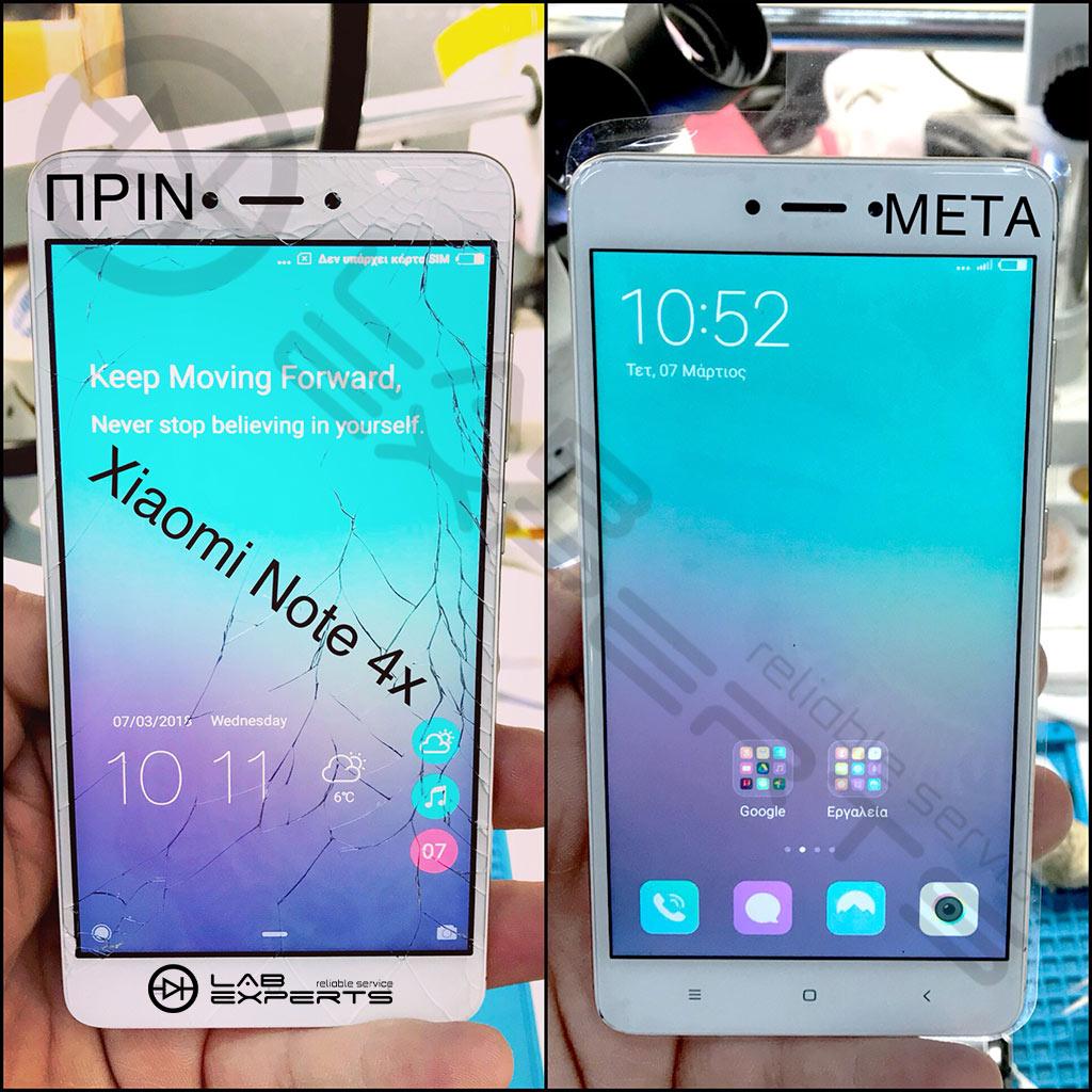 Αλλαγή οθόνης σε Xiaomi Note 4x από Βόλο