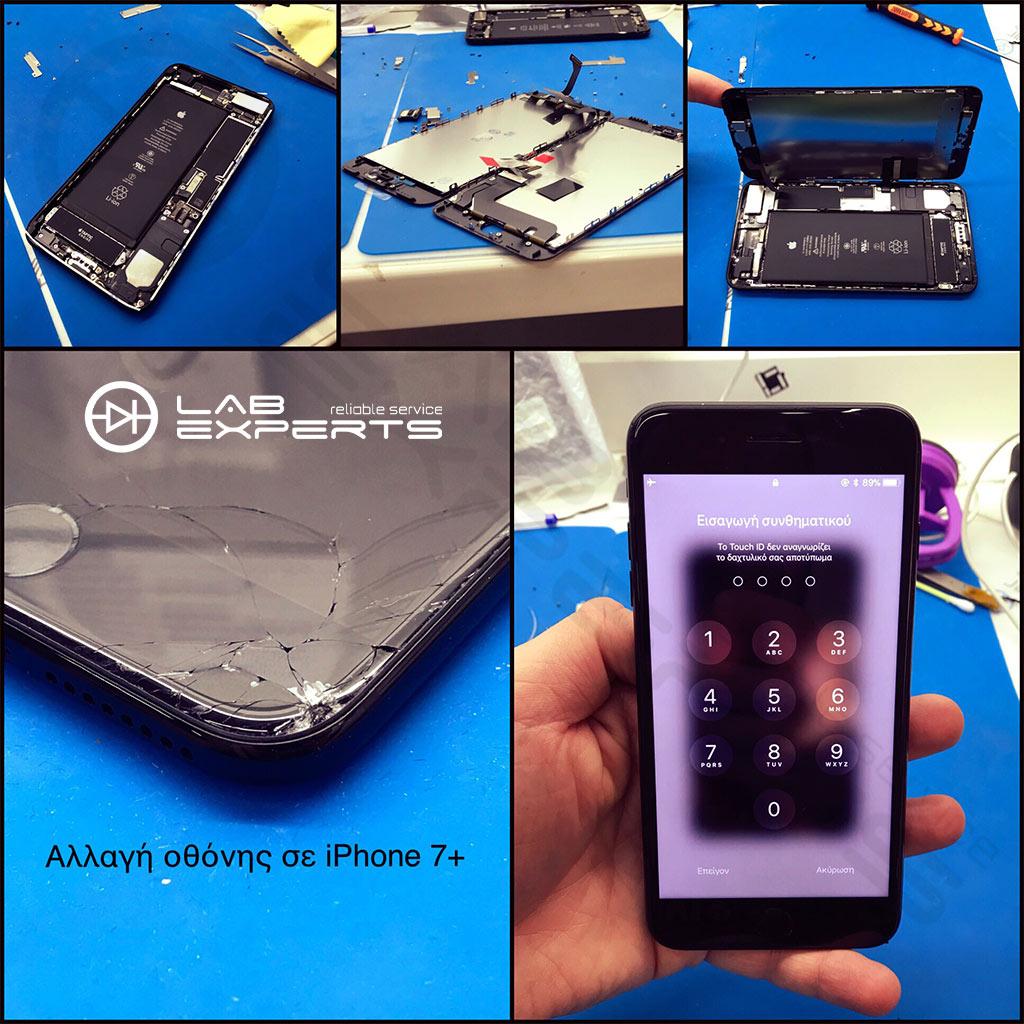 Επισκευή οθόνης σε iPhone 7 Plus