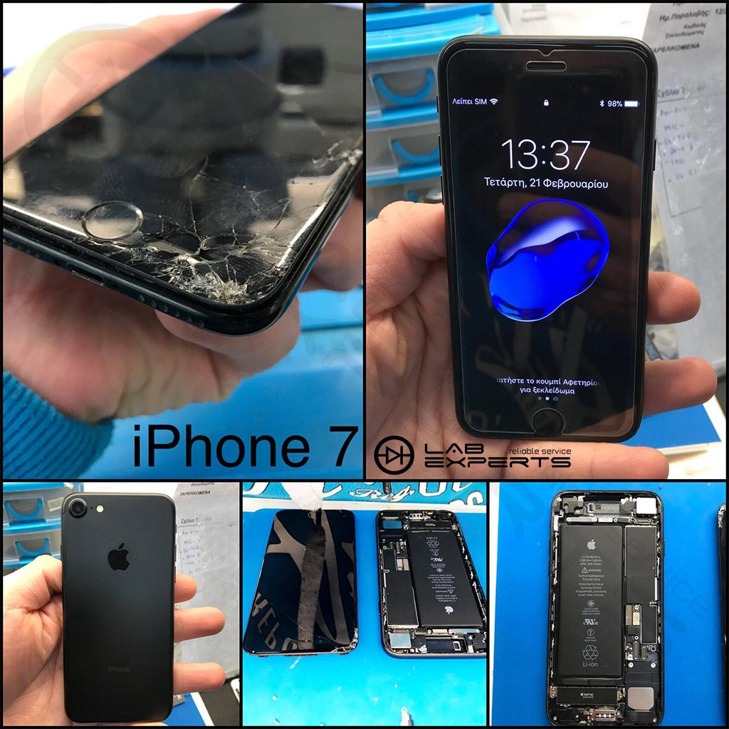 Επισκευή οθόνης σε iPhone 7