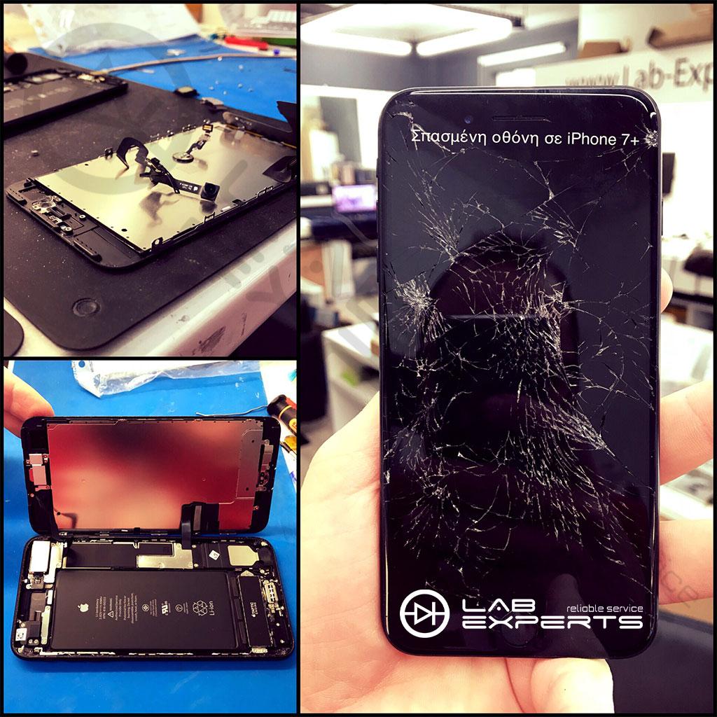 Επισκευή οθόνης σε iPhone 7 Plus - Λάρισα