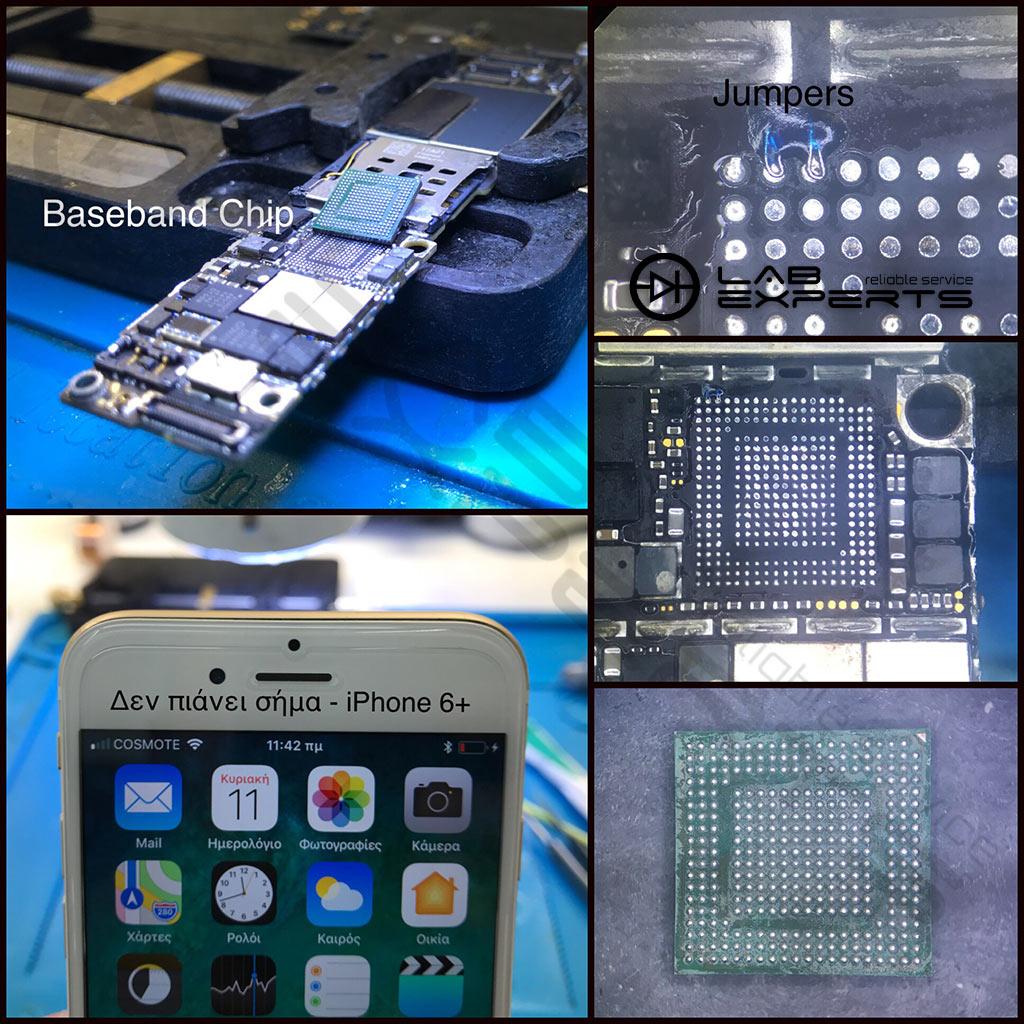 Πρόβλημα με το σήμα σε iPhone 6 Plus  Το επισκευάζουμε